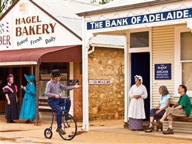 The Village historic Loxton - tourismnoosa.com