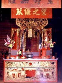 Hou Wang Chinese Temple and Museum - tourismnoosa.com