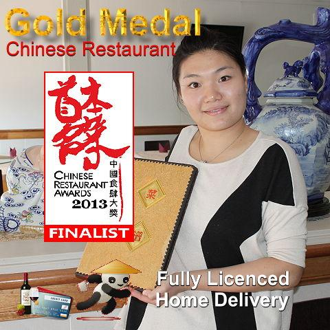Gold Medal Malaysian  Chinese Restaurant - tourismnoosa.com
